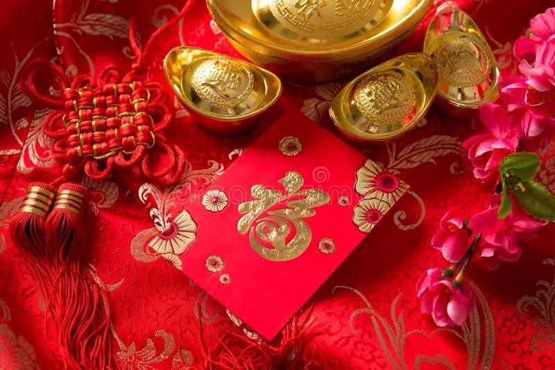 Chinese new year ang pow stock image. Image of motif ...