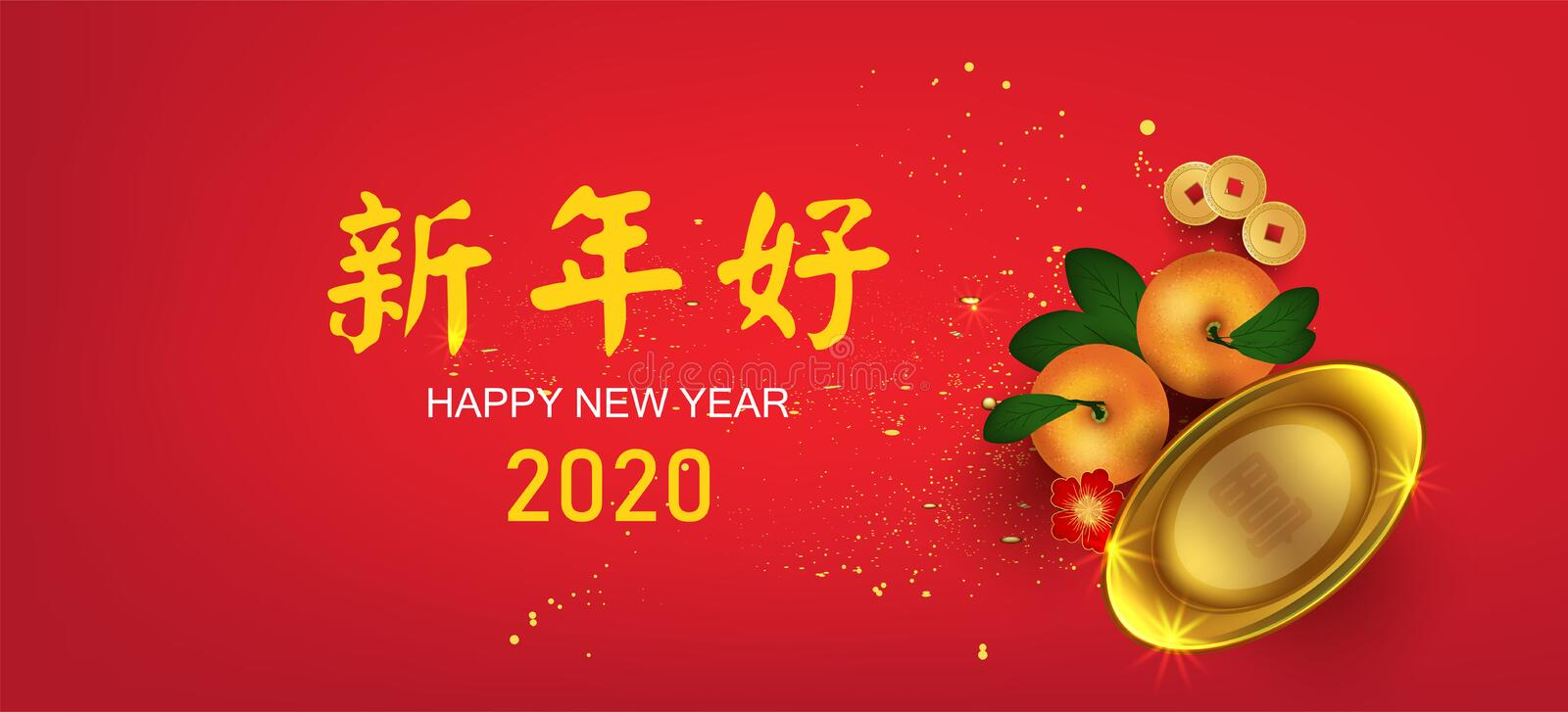2020 Chinese new year with auspicious alphabet and ancient Chinese coins,symbols of wealth with auspicious fruit oranges, year of vector illustration