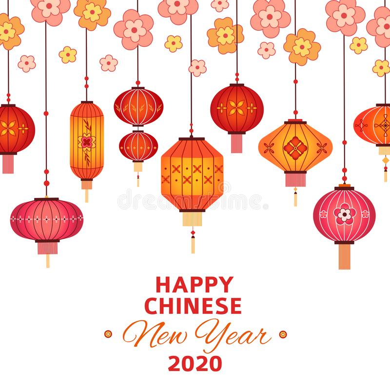 Chinese new year background. Asian lanterns, sakura branches and pattern flowers. 2020 lunar happy new year vector royalty free illustration