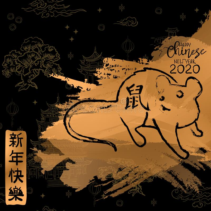 Chinese New Year 2020 background Chinese translation Happy new year Separate hieroglyph Rat royalty free illustration