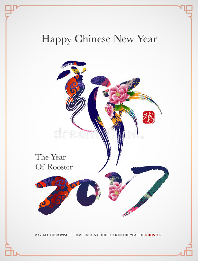 Chinese new year background vector illustration