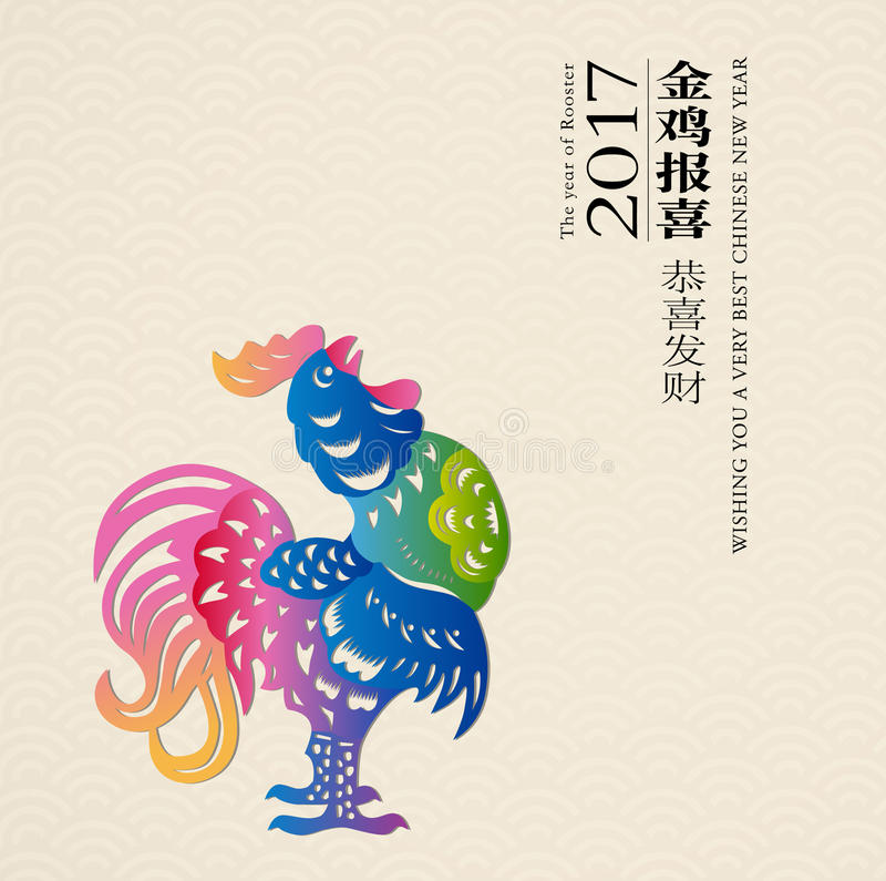 Chinese new year background stock illustration