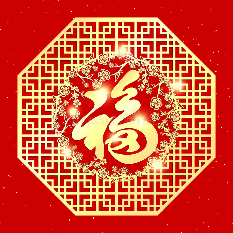 Chinese New Year Background royalty free stock photos