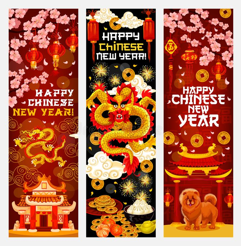 Chinese New Year banner with Spring Festival decor royalty free illustration