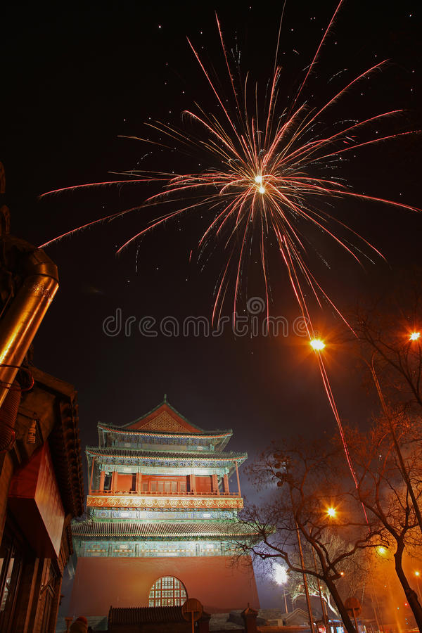 Chinese New Year in Beijing royalty free stock photos