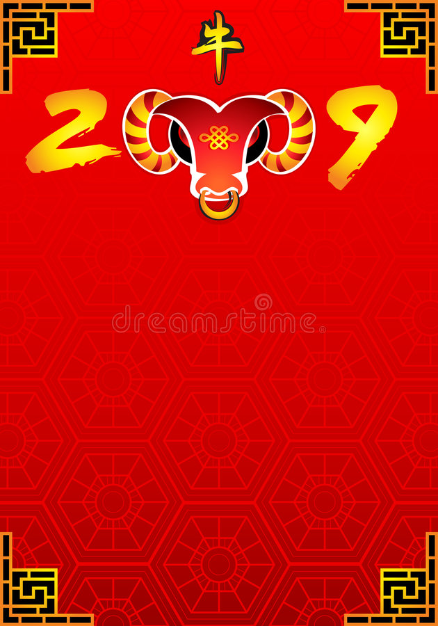 Download Chinese New Year Of The Bull 2009 Stock Vector - Illustration of japan, power: 6338020