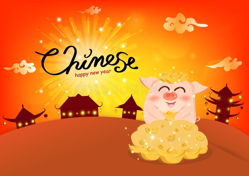 Chinese New Year, 2019, Calligraphy, Sun rising shiny, cute pig cartoon pile of money, rich, celebration at temple glowing. Abstract background, greeting card vector illustration