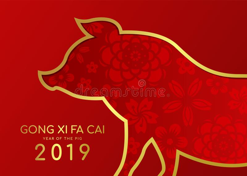 Chinese new year 2019 card with abstract gold border line pig zodiac and abstract flower texture on red background vector design royalty free illustration