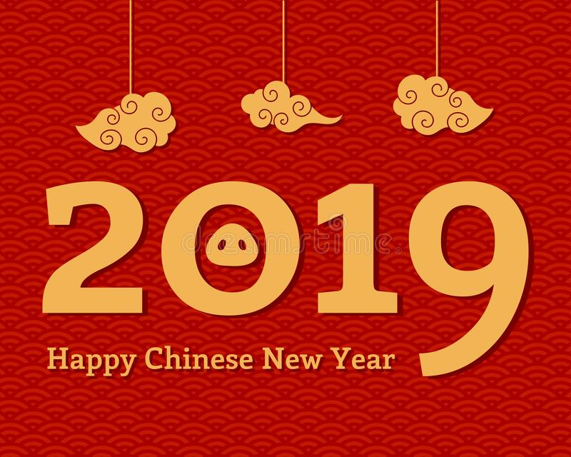 2019 Chinese New Year card royalty free illustration