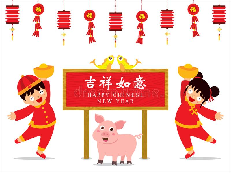 Chinese new year card. Celebrate year of pig. vector illustration
