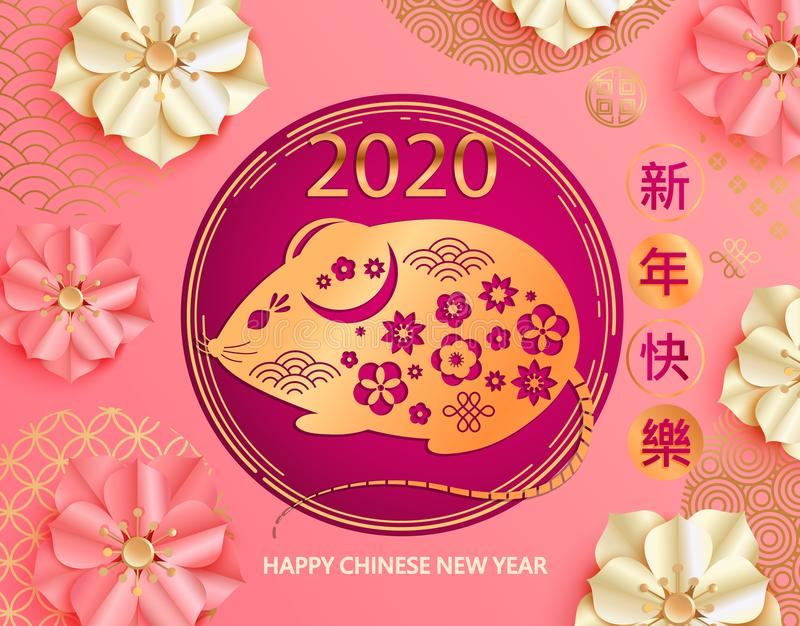 Chinese New Year card with golden rat. royalty free illustration