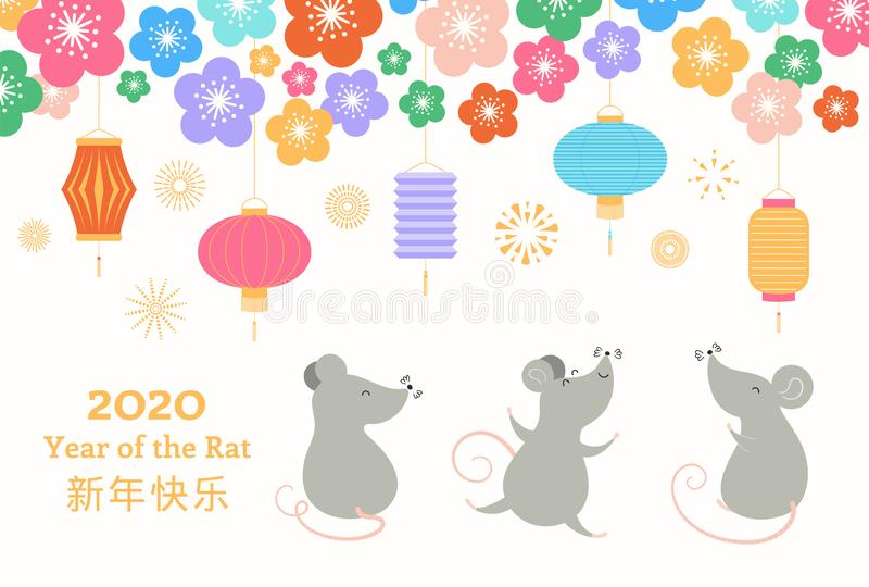 2020 Chinese New Year card stock vector. Illustration of ...