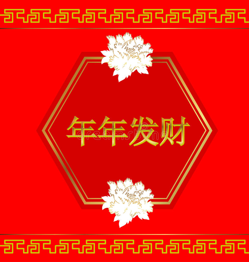 Chinese new year card. Chinese new year and greeting text on red background vector illustration