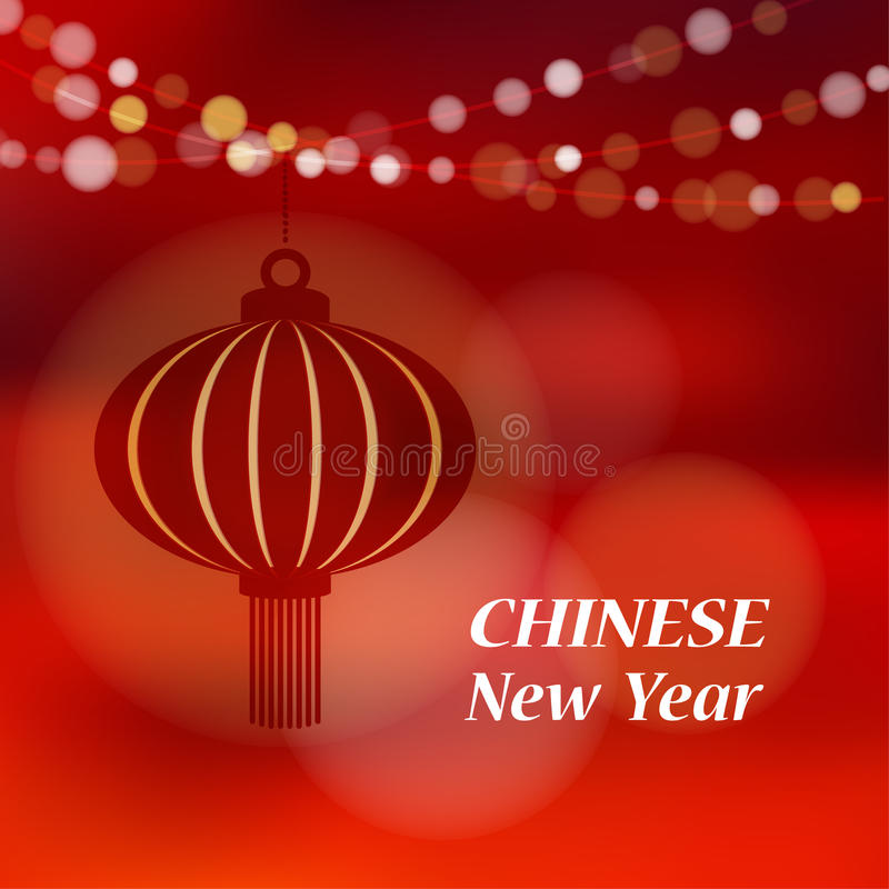 Chinese new year card with red lantern and lights, vector illustration