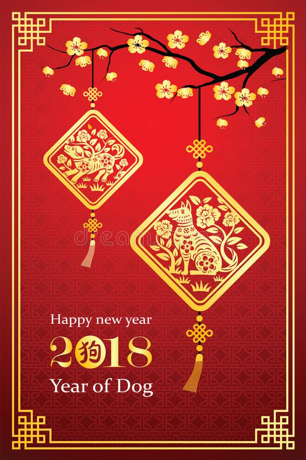 Download Chinese new year 2018 stock vector. Illustration of card - 107481407