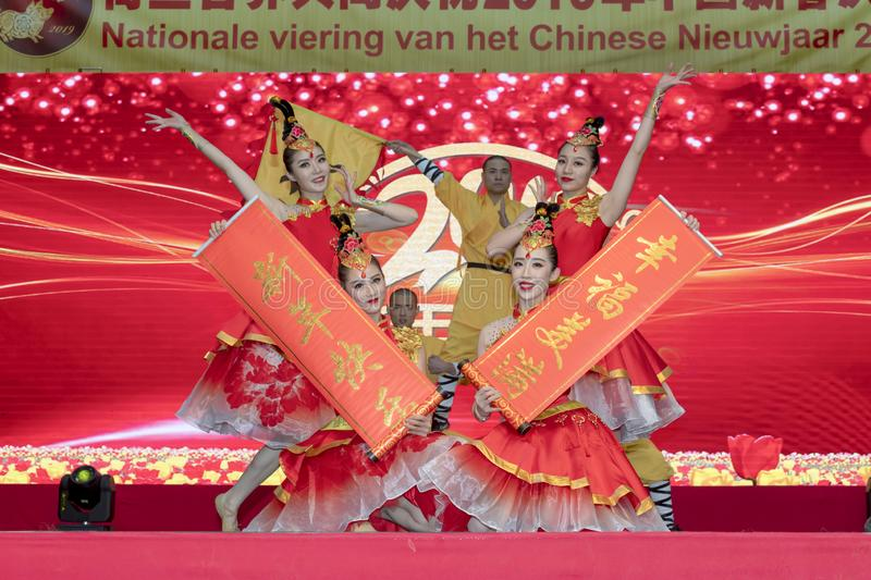 Chinese New Year 2019. Chinese show and stage performance by Art group from Henan Province China in the city hall premise celebrating the Chinese new year 2019 royalty free stock image