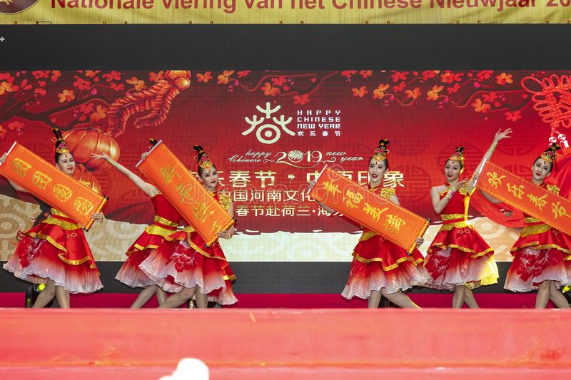 Chinese New Year 2019. Chinese show and stage performance by Art group from Henan Province China in the city hall premise celebrating the Chinese new year 2019 royalty free stock images