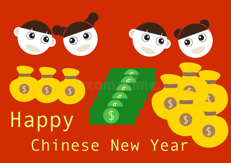 Chinese new year. 2 cute cartoon faces couples and wealthy symbols for chinese new year royalty free illustration