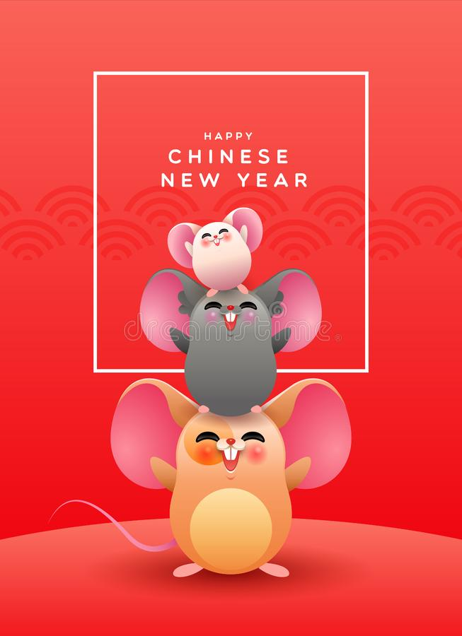 Chinese New Year 2020 cute rat friends cartoon royalty free illustration