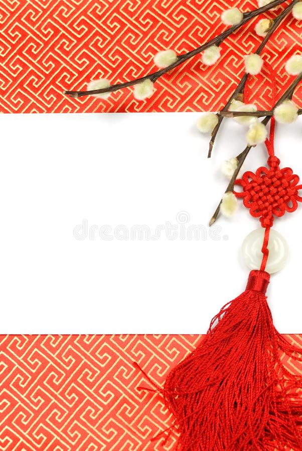 Free Chinese New Year Decoration Stock Images - 12612854
