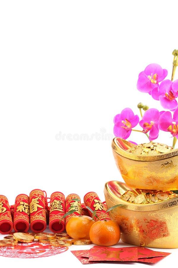 Chinese New Year Decoration stock image