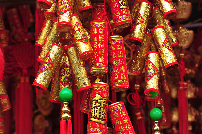 Chinese new year decoration royalty free stock photo