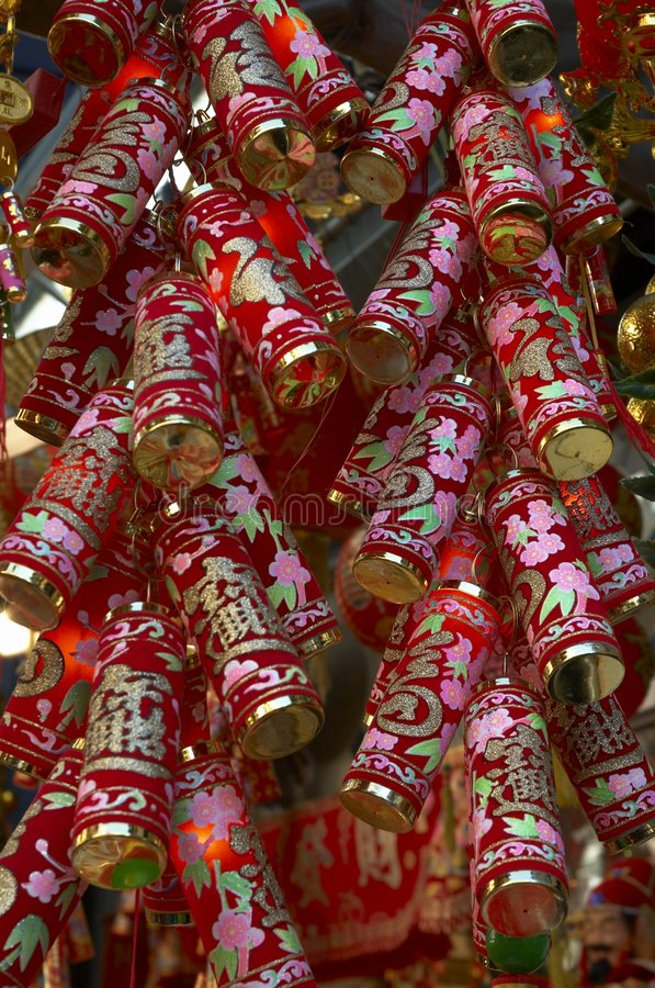 Chinese New Year decoration 4 stock photos