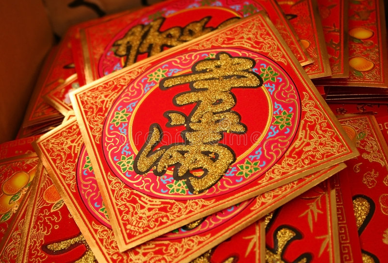 Download Chinese New Year Decoration Stock Photo - Image: 4070036