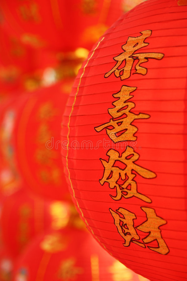 Chinese New Year decoration. Favorable thing for decorate houses and places in Chinese New Year, red is a color of lucky of Chinese tradition stock photography