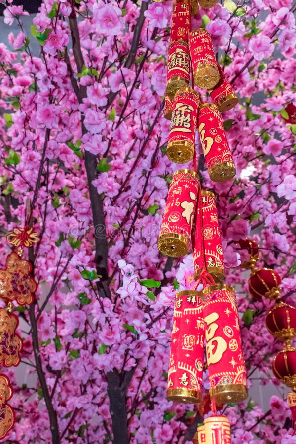 Chinese new year decoration 6 royalty free stock photos