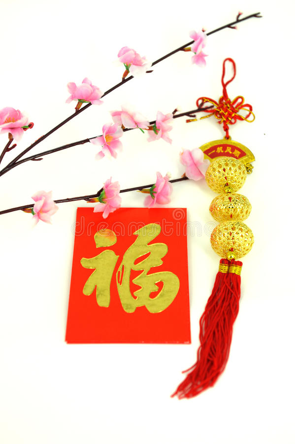 Chinese New Year Decoration Items Stock Image - Image of ...
