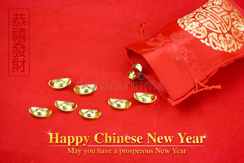Chinese new year decoration: red fabric packet or ang pow with c stock images