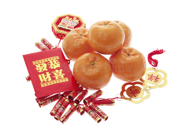 Chinese New Year Decorations stock photos
