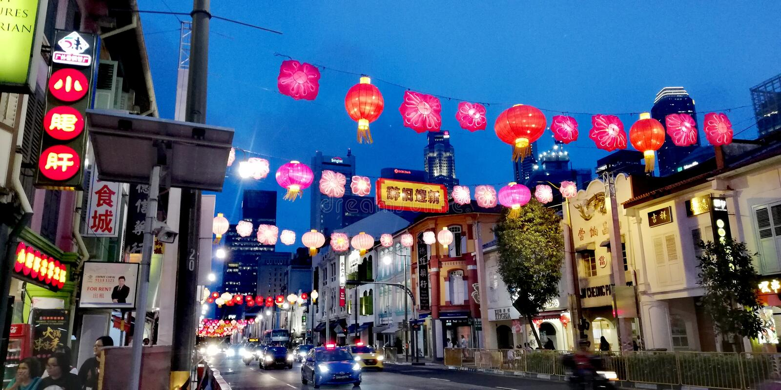 Chinese New Year decorations in Chinatown stock images