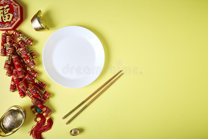 Chinese new year 2020 decorations festival stock photo