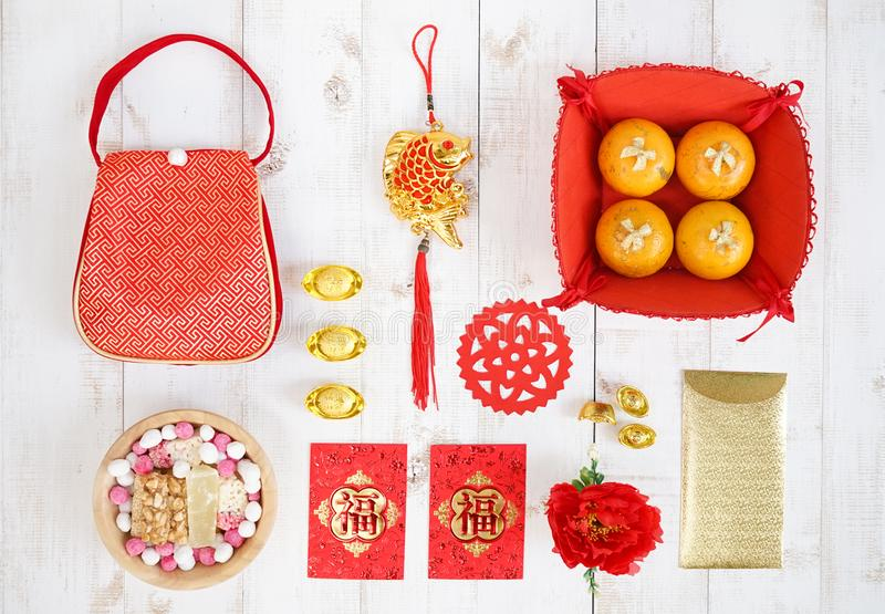 Chinese New Year decorations. Chinese Lunar festival spring festival including the Chinese traditional snacks, fish hanging stock photo