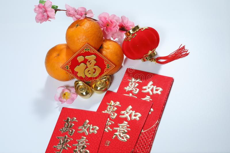 Ang Pao, Chinese New Year decorations Mandarin oranges, red lantern,ingots and `Fook` royalty free stock image