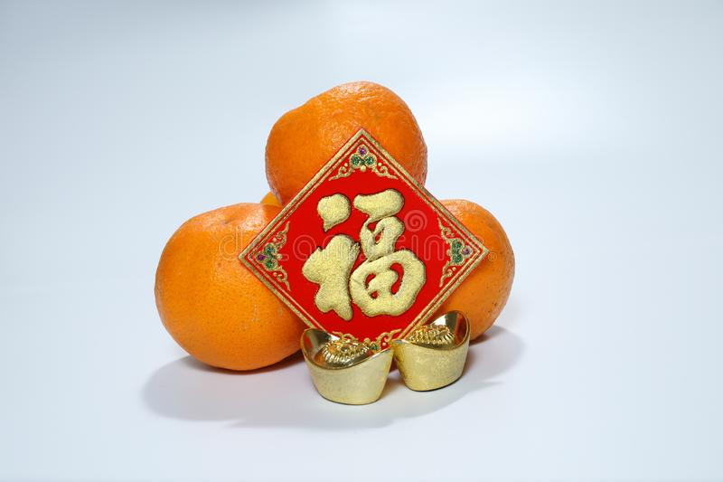 Fook, one of the most auspicious Chinese New Year greetings stock images
