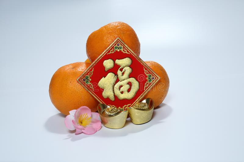 Fook, one of the most auspicious Chinese New Year greetings stock photos