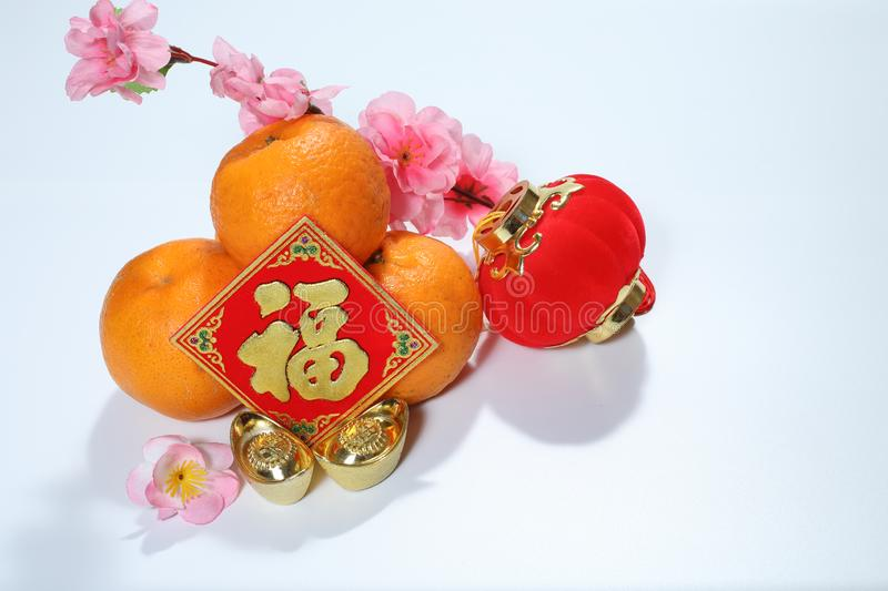 Chinese New Year decorations with red lantern and Fook stock photo