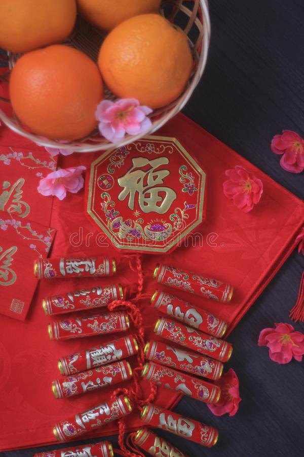Chinese New Year Decorative Items. Typical Chinese New Year decorative items for homes - symbol for luck and prosperity royalty free stock photo