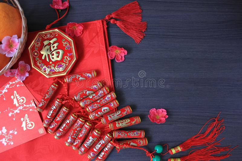 Chinese New Year Decorative Items. Typical Chinese New Year decorative items for homes - symbol for luck and prosperity stock photo