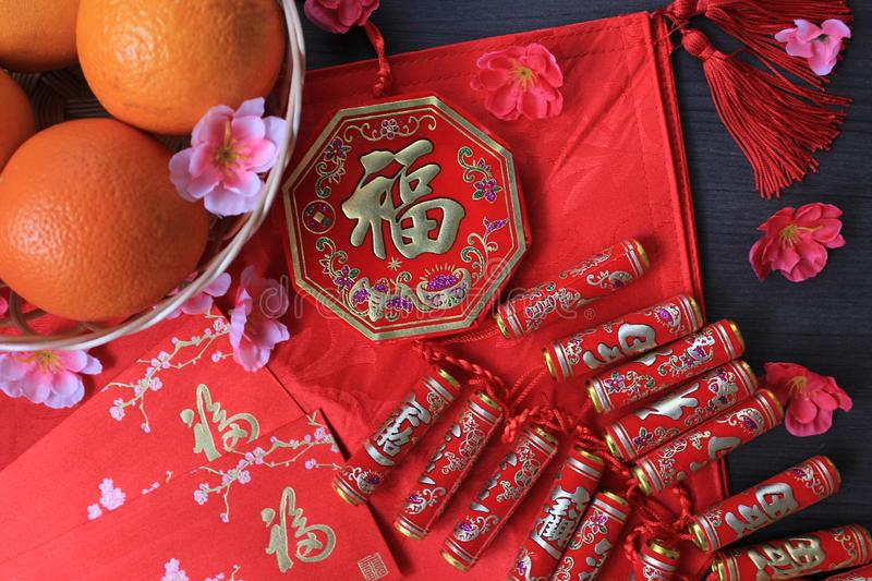 Chinese New Year Decorative Items. Typical Chinese New Year decorative items for homes - symbol for luck and prosperity stock images