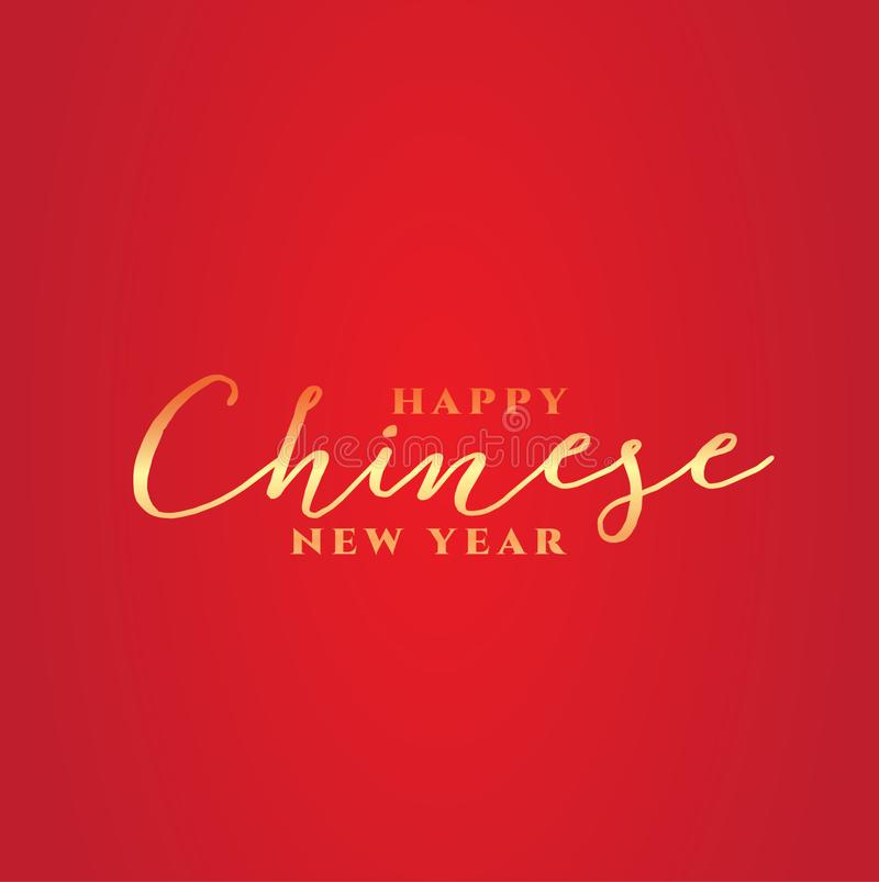 Chinese New year design background vector vector illustration