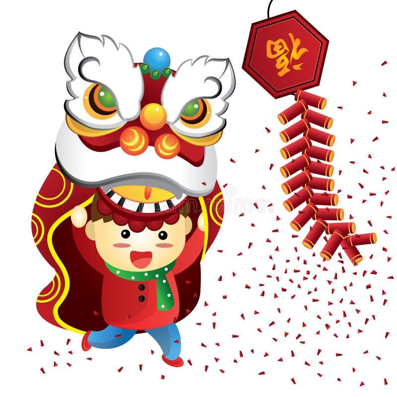 Chinese New Year stock illustration. Illustration of bliss ...