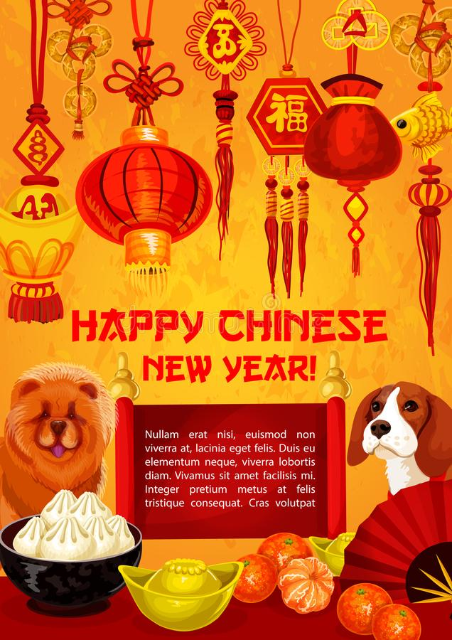 Download Chinese New Year 2018 Dog Vector Greeting Card Stock Vector - Illustration of poster, knot: 107508533