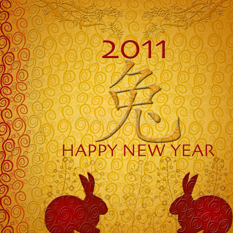Chinese New Year Double Happiness Rabbit stock illustration