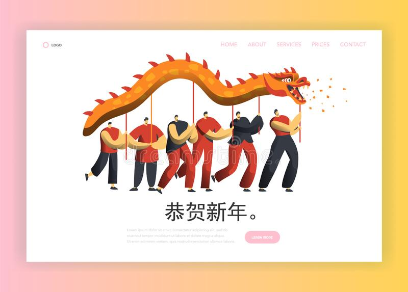 Chinese New Year Dragon Dance Landing Page. Asia Lunar Holiday People Character at Festive Party Calligraphy Banner royalty free illustration