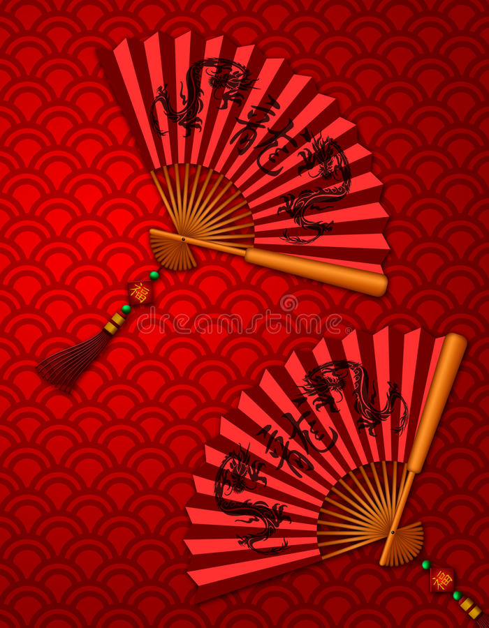 Chinese New Year Dragon Fans Scales Background