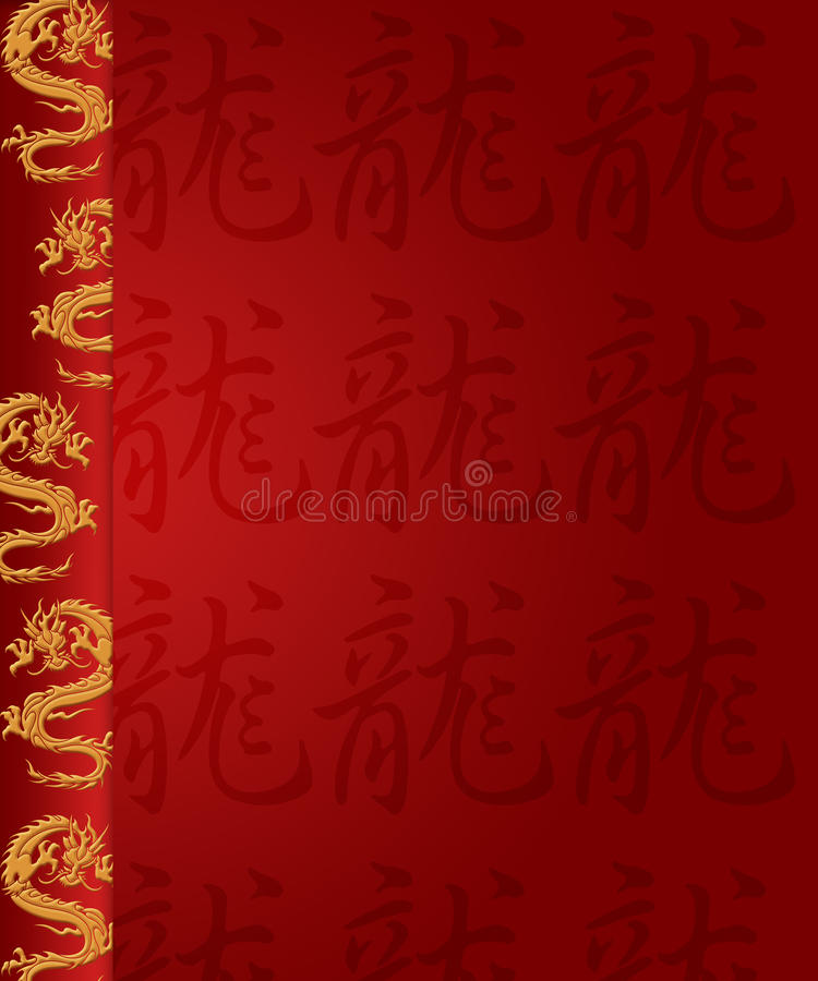 Download Chinese New Year Dragon Pillar And Calligraphy Royalty Free Stock Photos - Image: 21560738